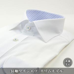 ワイシャツ 長袖 形態安定 スリムワイシャツ ワイドカラー 38Z124-29|suit-depot