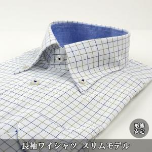 ワイシャツ 長袖 形態安定 スリムワイシャツ ボタンダウン 38Z125-31|suit-depot