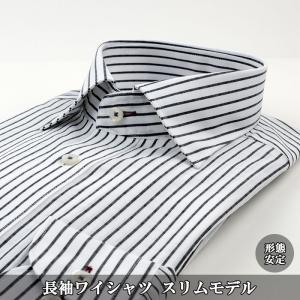 ワイシャツ 長袖 形態安定 スリムワイシャツ ワイドカラー 38Z127-20|suit-depot