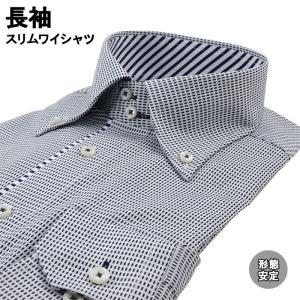 ワイシャツ 長袖 形態安定 スリムワイシャツ デュエボットーニ ボタンダウン 38Z128-33|suit-depot