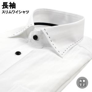 ワイシャツ 長袖 形態安定 スリムワイシャツ ワイドカラー 38Z132-29|suit-depot