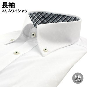 ワイシャツ 長袖 形態安定 スリムワイシャツ ボタンダウン 38Z134-39|suit-depot