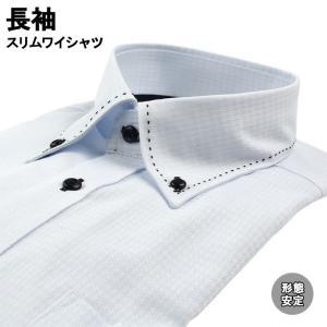 ワイシャツ 長袖 形態安定 スリムワイシャツ ボタンダウン 38Z135-32|suit-depot