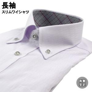 ワイシャツ 長袖 形態安定 スリムワイシャツ ボタンダウン 38Z137-37|suit-depot