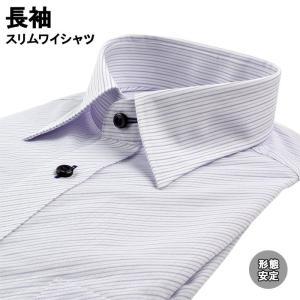 ワイシャツ 長袖 形態安定 スリムワイシャツ レギュラーカラー 38Z138-27|suit-depot