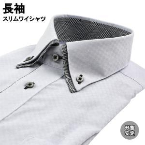 ワイシャツ 長袖 形態安定 スリムワイシャツ ダブルカラー ボタンダウン 38Z139-32|suit-depot