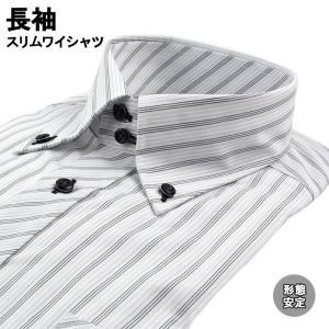 ワイシャツ 長袖 形態安定 スリムワイシャツ デュエボットーニ ボタンダウン 38Z140-24|suit-depot