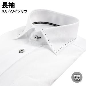 ワイシャツ 長袖 形態安定 スリムワイシャツ ワイドカラー 38Z141-39|suit-depot