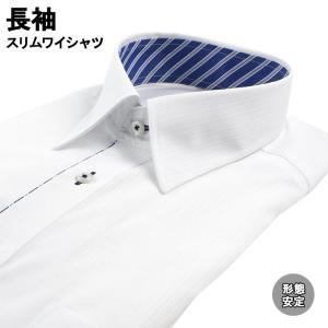 ワイシャツ 長袖 形態安定 スリムワイシャツ レギュラーカラー 38Z142-29|suit-depot
