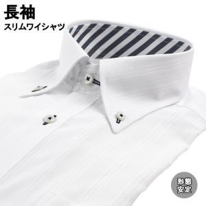 ワイシャツ 長袖 形態安定 スリムワイシャツ ボタンダウン 38Z143-29|suit-depot
