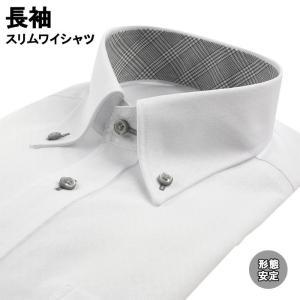 ワイシャツ 長袖 形態安定 スリムワイシャツ ボタンダウン 38Z144-39|suit-depot