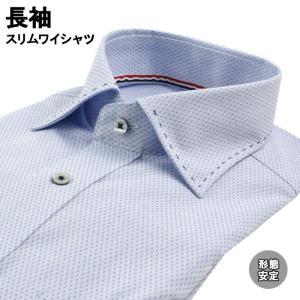 ワイシャツ 長袖 形態安定 スリムワイシャツ ワイドカラー 38Z145-32|suit-depot
