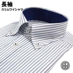 ワイシャツ 長袖 形態安定 スリムワイシャツ ボタンダウン 38Z146-21|suit-depot