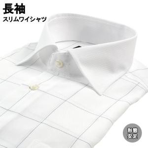 ワイシャツ 長袖 形態安定 スリムワイシャツ クレリックワイドカラー 38Z147-31|suit-depot