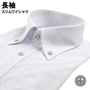 ワイシャツ 長袖 形態安定 スリムワイシャツ ボタンダウン 38Z148-37|suit-depot