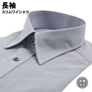 ワイシャツ 長袖 形態安定 スリムワイシャツ レギュラーカラー 38Z150-22|suit-depot