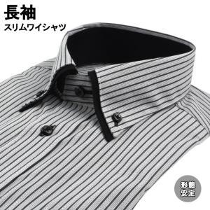 ワイシャツ 長袖 形態安定 スリムワイシャツ 2枚衿風ボタンダウン 38Z151-24|suit-depot