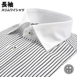 ワイシャツ 長袖 形態安定 スリムワイシャツ クレリックワイドカラー 38Z152-20|suit-depot