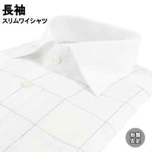 ワイシャツ 長袖 形態安定 スリムワイシャツ クレリック セミワイドカラー 38Z160-37 suit-depot