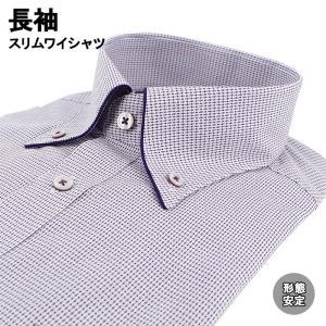 ワイシャツ 長袖 形態安定 スリムワイシャツ ボタンダウン 38Z161-37 suit-depot