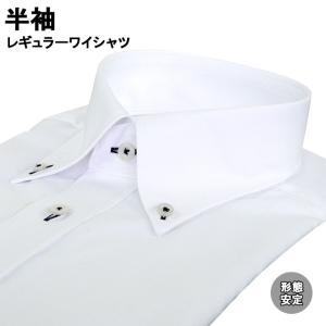 ワイシャツ 半袖 形態安定 ボタンダウン 39Y110-19|suit-depot