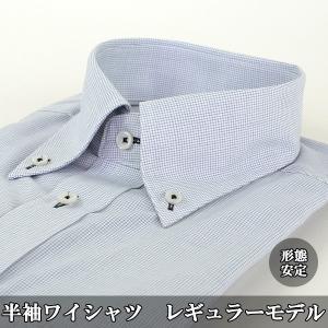 ワイシャツ 半袖 形態安定 ボタンダウン 39Y111-34|suit-depot