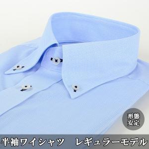 ワイシャツ 半袖 形態安定 ボタンダウン 39Y113-32|suit-depot