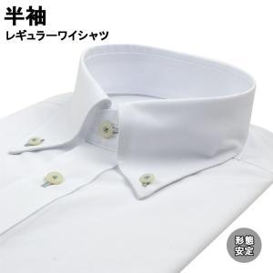 ワイシャツ 半袖 形態安定 ボタンダウン 39Y115-19|suit-depot