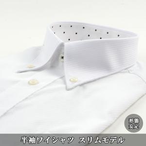 ワイシャツ 半袖 形態安定 スリムシルエット 39Y128-29|suit-depot