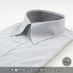 ワイシャツ 半袖 形態安定 スリムシルエット 39Y132-34|suit-depot