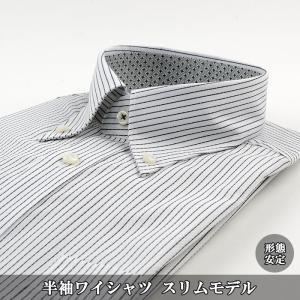 ワイシャツ 半袖 形態安定 スリムシルエット 39Y134-20|suit-depot