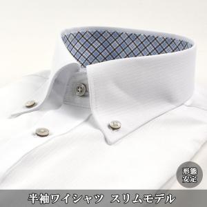 ワイシャツ 半袖 形態安定 スリムシルエット ボタンダウン 39Y135-29|suit-depot