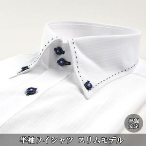ワイシャツ 半袖 形態安定 スリムシルエット 39Y136-29|suit-depot