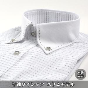 ワイシャツ 半袖 形態安定 スリムシルエット クレリックボタンダウン 39Y142-39|suit-depot