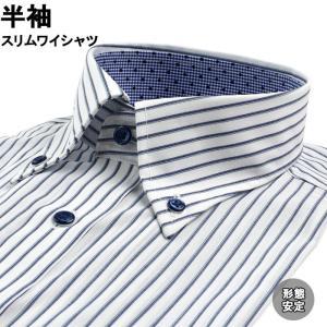 ワイシャツ 半袖 形態安定 スリムシルエット ボタンダウン 39Y145-21|suit-depot