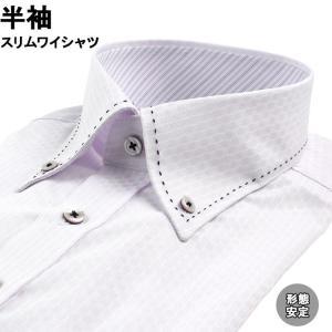 ワイシャツ 半袖 形態安定 スリムシルエット ボタンダウン 39Y146-27|suit-depot