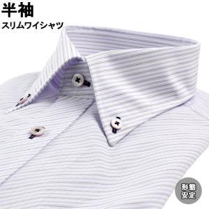 ワイシャツ 半袖 形態安定 スリムシルエット ボタンダウン 39Y147-27|suit-depot