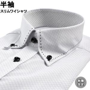 ワイシャツ 半袖 形態安定 スリムシルエット ボタンダウン 39Y148-34|suit-depot