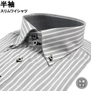 ワイシャツ 半袖 形態安定 スリムシルエット デュエボットーニ ボタンダウン 39Y149-20|suit-depot