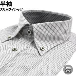 ワイシャツ 半袖 形態安定 スリムシルエット ボタンダウン 39Y150-30|suit-depot