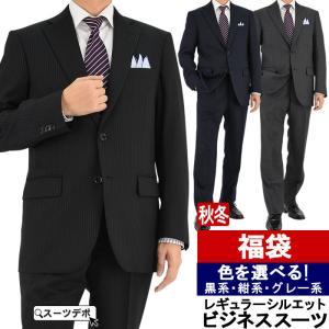 【5%還元キャッシュレス決済で】  【仕様】 2ボタンビジネススーツ センターベント ワンタックパン...