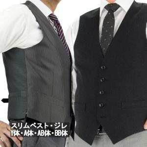 【サイズ交換OK・返品不可】 ジレ ベスト メンズ オッドベスト 5種から選べる 黒・シルバーグレー スーツ仕立て 結婚式 2次会 パーティー|suit-depot