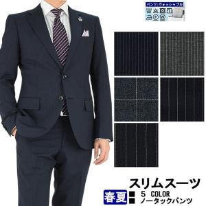 スーツ メンズ スリムスーツ ビジネススーツ 2019 春夏 5種から選べる スラックスウォッシャブル|suit-depot