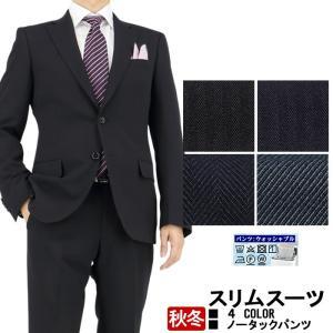 スーツ メンズ スリムスーツ ビジネススーツ 秋冬 5種から選べる スラックスウォッシャブル|suit-depot