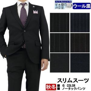 スーツ メンズ スリムスーツ ビジネススーツ 秋冬 4種から選べる スラックスウォッシャブル|suit-depot
