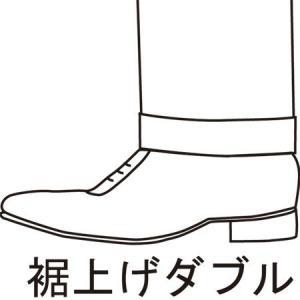 裾上げダブル(糸留め)|suit-depot