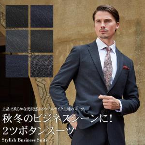 ビジネススーツ メンズ 安い 2ツボタン ポリエステル ウールライク素材 洗えるパンツ テレワーク 紳士服 【HGR】|スーツスタイルMARUTOMI