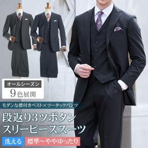 スリーピース スーツ 新作 ブリティッシュ 段返り スーツ 秋冬 ウール混素材 Wool Blend...