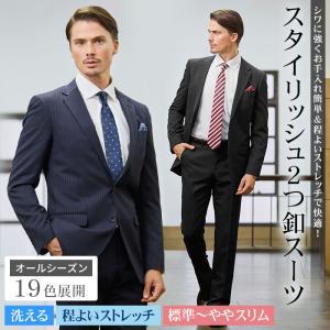 スーツ メンズ ビジネススーツ 紳士服 スリム スーツ リク...