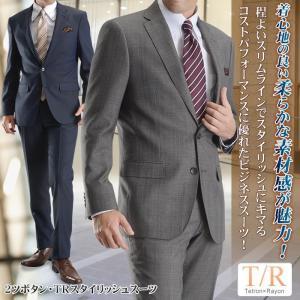 スーツ メンズ ビジネススーツ スリム スーツ リクルートスーツ ビジネス就活 2つボタン 送料無料 セール特価 suit-style